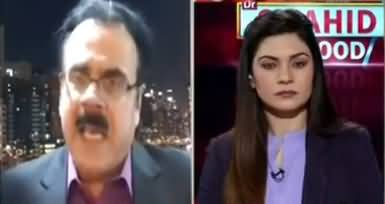Live with Dr. Shahid Masood (Talkhiyan Aik Baar Phir Urooj Per) - 15th January 2020