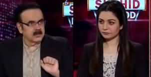 Live with Dr. Shahid Masood (Taqseem Dar Taqseem) - 21st July 2020