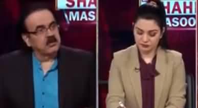 Live with Dr. Shahid Masood (Tasadam....) - 20th September 2021