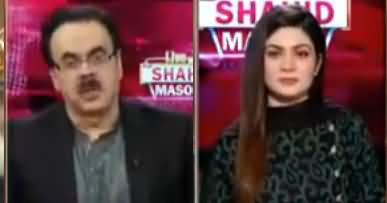Live With Dr. Shahid Masood (Tasadam Hoga Ya Nahi) - 6th October 2019