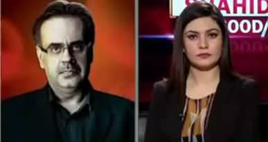 Live With Dr. Shahid Masood (Tasadam Ka Aghaz) - 1st November 2019