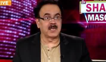 Live With Dr. Shahid Masood (Tasadam Nagazeer) - 9th October 2019
