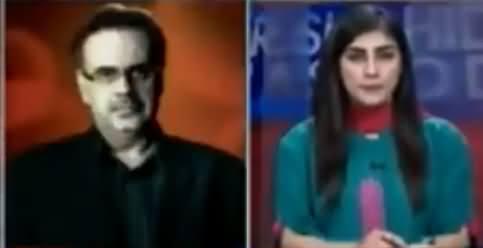 Live With Dr Shahid Masood (Tasadam Shadeed Tar) – 21st January 2018