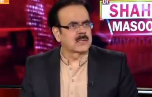 Live with Dr. Shahid Masood (Tasadam Shadeed Tar) - 8th July 2019