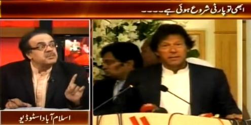 Live With Dr. Shahid Masood (Tehreek e Insaf: Mulk Geer Ehtajaj Ka Elaan) - 10th February 2015