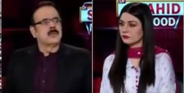 Live with Dr. Shahid Masood (Tension Between US & China) - 8th May 2020