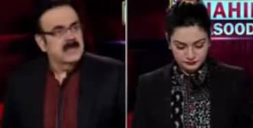 Live with Dr. Shahid Masood (Tension Increasing in Region?) - 13th May 2020