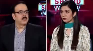 Live with Dr. Shahid Masood (Tension on Peak) - 13th August 2020