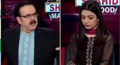Live With Dr. Shahid Masood (Muamla Ulajh Gaya Hai) - 19th August 2020