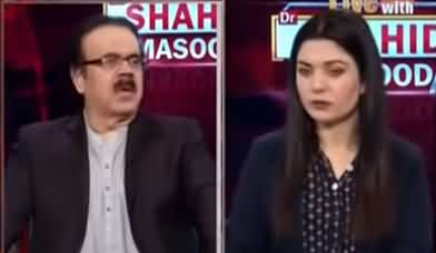 Live with Dr. Shahid Masood (Terrorism...) - 14th July 2021