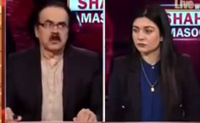 Live with Dr. Shahid Masood (Terrorism...) - 26th August 2021