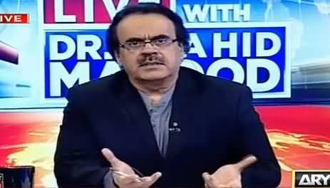 Live With Dr Shahid Masood (Terrorism in Karachi & Other Issues) – 20th April 2016