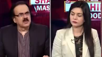 Live with Dr. Shahid Masood (Terrorism Incidents in Pakistan) - 17th July 2021