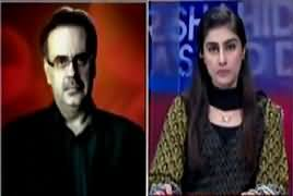 Live With Dr Shahid Masood (Terrorism & Political Chaos) – 1st December 2017