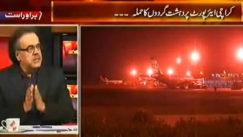 Live with Dr. Shahid Masood (Terrorists Attack At Karachi Airport, Facts and Figures) - 9th June 2014