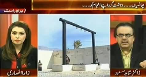 Live With Dr. Shahid Masood (Terrorists Ki Phansion Par Tezi Se Amal Jari) - 21st December 2014