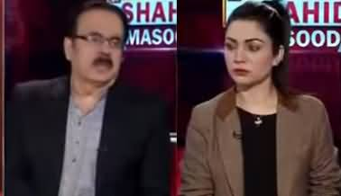 Live with Dr. Shahid Masood (These Few Days) - 17th January 2021