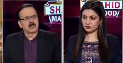 Live with Dr. Shahid Masood (These Few Days) - 22nd February 2021
