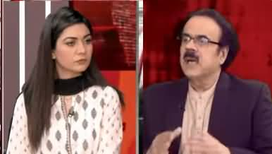 Live with Dr. Shahid Masood (These Few Days) - 22nd March 2021