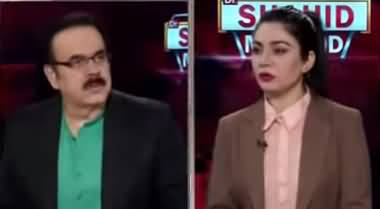 Live with Dr. Shahid Masood (These Few Days...) - 4th June 2020