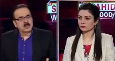 Live with Dr. Shahid Masood (These Four Days) - 16th January 2021