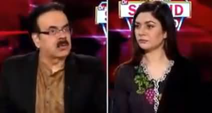 Live With Dr. Shahid Masood (These Seven Days) - 10th September 2019