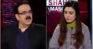Live With Dr. Shahid Masood (These Seven Days...) - 13th December 2019