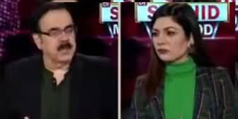 Live with Dr. Shahid Masood (These Seven Days) - 23rd February 2020