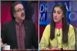 Live With Dr Shahid Masood (Third Day of PMLN March) – 11th August 2017