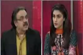 Live With Dr Shahid Masood (Third Report of JIT) – 22nd June 2017