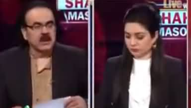 Live with Dr. Shahid Masood (Threat....) - 17th September 2021