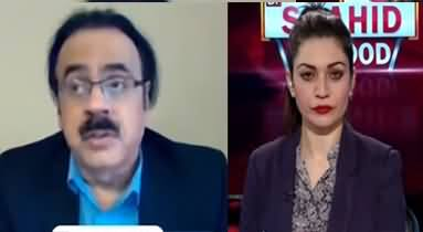 Live with Dr. Shahid Masood (Time To Take Hard Decisions) - 16th October 2020