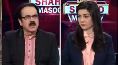 Live with Dr. Shahid Masood (TLP's Countrywide Protest) - 13th April 2021