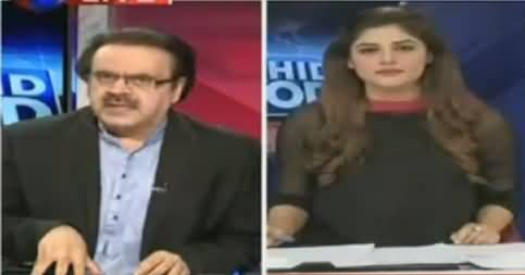 Live With Dr Shahid Masood (Today's Parliament Session) – 16th May 2016