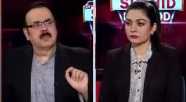 Live with Dr. Shahid Masood (Tofan Se Pehle) - 13th September 2020