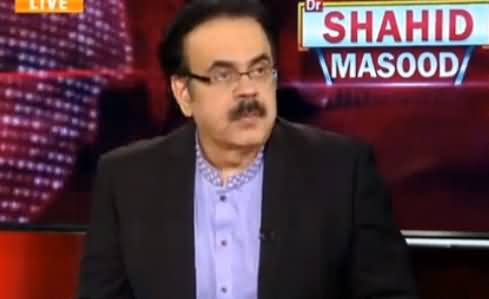 Live With Dr. Shahid Masood (Trembling, Shaking Democracy) - 31st May 2019