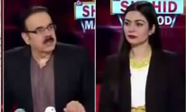Live with Dr. Shahid Masood (Trump Can Do Atomic Attack) - 9th January 2021