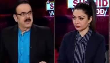 Live with Dr. Shahid Masood (Trump's Popularity Decreased) - 12th August 2020