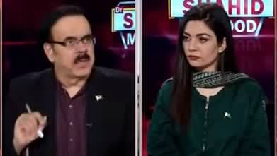 Live with Dr. Shahid Masood (UAE Accepts Israel) - 14th August 2020