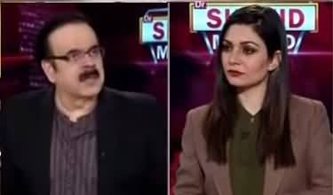Live with Dr. Shahid Masood (UAE Israel Deal) - 23rd August 2020