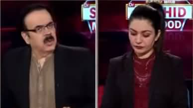 Live with Dr. Shahid Masood (UAE Israel Relations) - 22nd August 2020