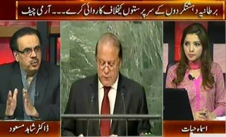 Live With Dr. Shahid Masood (UK Should Take Action Against Terrorists - Army Chief) – 3rd October 2015