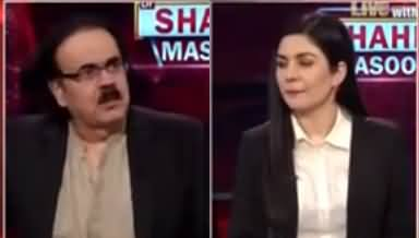 Live with Dr. Shahid Masood (Ukhaar Pichaar) - 29th September 2021