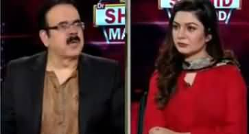 Live With Dr. Shahid Masood (Upcoming Days Are Important) - 20th November 2019