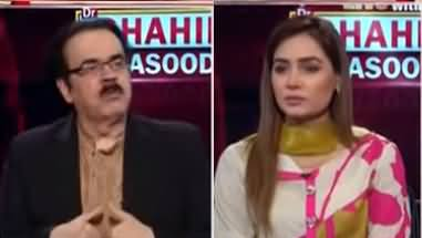 Live with Dr. Shahid Masood (Urdan Mein Baghawat Nakam) - 4th April 2021