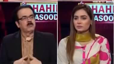 Live with Dr. Shahid Masood (Urdan Mein Baghawat Nakam) - 4th April 2021