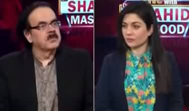 Live with Dr. Shahid Masood (US China Relations) - 1st June 2021