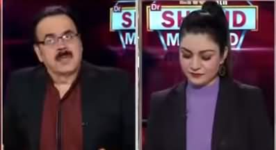 Live with Dr. Shahid Masood (US Election Becoming Complicate) - 5th November 2020