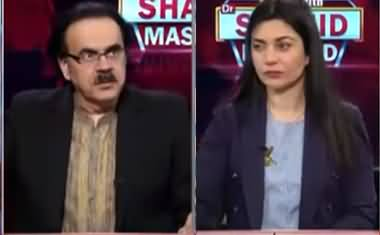 Live with Dr. Shahid Masood (US Palestine Issue) - 20th May 2021