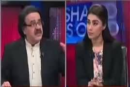 Live With Dr Shahid Masood (Uzair Baloch Fauj Ki Tehweel Mein) – 12th April 2017